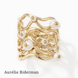 MYFAVORITES_Aurélie Biderman