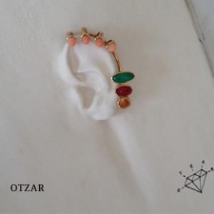 myfav Otzar1