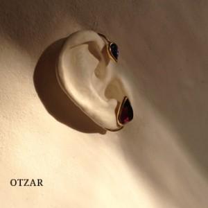 myfav Otzar2