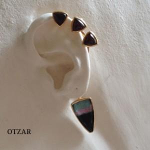 myfav Otzar3