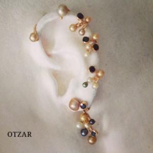 myfav Otzar4